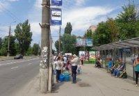 Билборд №226002 в городе Винница (Винницкая область), размещение наружной рекламы, IDMedia-аренда по самым низким ценам!