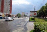 Скролл №226041 в городе Винница (Винницкая область), размещение наружной рекламы, IDMedia-аренда по самым низким ценам!