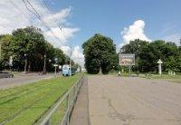 Скролл №226044 в городе Винница (Винницкая область), размещение наружной рекламы, IDMedia-аренда по самым низким ценам!