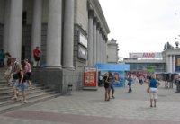 Ситилайт №226054 в городе Днепр (Днепропетровская область), размещение наружной рекламы, IDMedia-аренда по самым низким ценам!