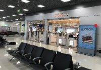 Indoor №226166 в городе Киев (Киевская область), размещение наружной рекламы, IDMedia-аренда по самым низким ценам!