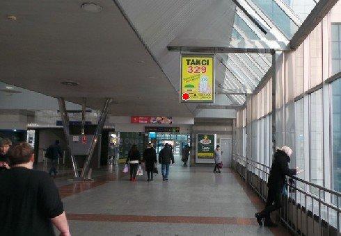 Холдер №226338 в городе Киев (Киевская область), размещение наружной рекламы, IDMedia-аренда по самым низким ценам!