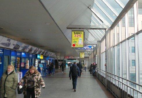 Холдер №226340 в городе Киев (Киевская область), размещение наружной рекламы, IDMedia-аренда по самым низким ценам!