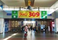 Indoor №226342 в городе Киев (Киевская область), размещение наружной рекламы, IDMedia-аренда по самым низким ценам!
