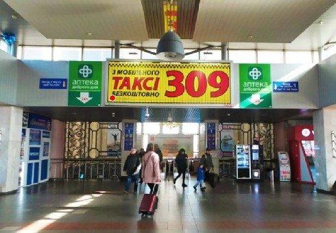Indoor №226343 в городе Киев (Киевская область), размещение наружной рекламы, IDMedia-аренда по самым низким ценам!