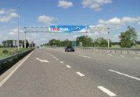 Арка №226349 в городе Киев (Киевская область), размещение наружной рекламы, IDMedia-аренда по самым низким ценам!