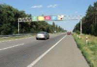 Арка №226350 в городе Киев (Киевская область), размещение наружной рекламы, IDMedia-аренда по самым низким ценам!