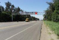 Арка №226352 в городе Киев (Киевская область), размещение наружной рекламы, IDMedia-аренда по самым низким ценам!