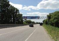 Арка №226354 в городе Киев (Киевская область), размещение наружной рекламы, IDMedia-аренда по самым низким ценам!