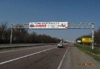 Арка №226355 в городе Киев (Киевская область), размещение наружной рекламы, IDMedia-аренда по самым низким ценам!