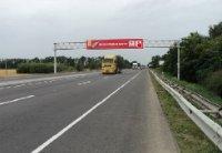 Арка №226356 в городе Киев (Киевская область), размещение наружной рекламы, IDMedia-аренда по самым низким ценам!