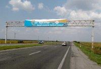 Арка №226357 в городе Киев (Киевская область), размещение наружной рекламы, IDMedia-аренда по самым низким ценам!