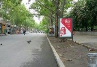Ситилайт №226399 в городе Николаев (Николаевская область), размещение наружной рекламы, IDMedia-аренда по самым низким ценам!