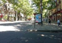 Ситилайт №226401 в городе Николаев (Николаевская область), размещение наружной рекламы, IDMedia-аренда по самым низким ценам!