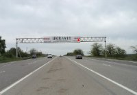 Арка №226424 в городе Одесса (Одесская область), размещение наружной рекламы, IDMedia-аренда по самым низким ценам!