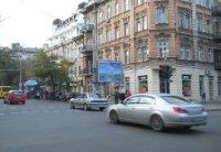 Скролл №226555 в городе Одесса (Одесская область), размещение наружной рекламы, IDMedia-аренда по самым низким ценам!