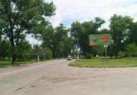 Билборд №226588 в городе Прилуки (Черниговская область), размещение наружной рекламы, IDMedia-аренда по самым низким ценам!