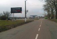 Билборд №226589 в городе Прилуки (Черниговская область), размещение наружной рекламы, IDMedia-аренда по самым низким ценам!