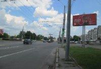 Билборд №226630 в городе Сумы (Сумская область), размещение наружной рекламы, IDMedia-аренда по самым низким ценам!