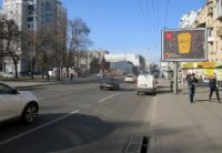 Скролл №226646 в городе Харьков (Харьковская область), размещение наружной рекламы, IDMedia-аренда по самым низким ценам!