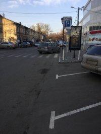 Ситилайт №226850 в городе Одесса (Одесская область), размещение наружной рекламы, IDMedia-аренда по самым низким ценам!