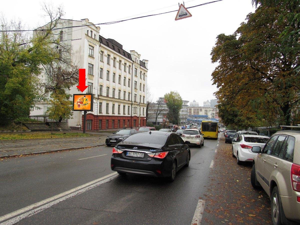 Крыша №226963 в городе Киев (Киевская область), размещение наружной рекламы, IDMedia-аренда по самым низким ценам!