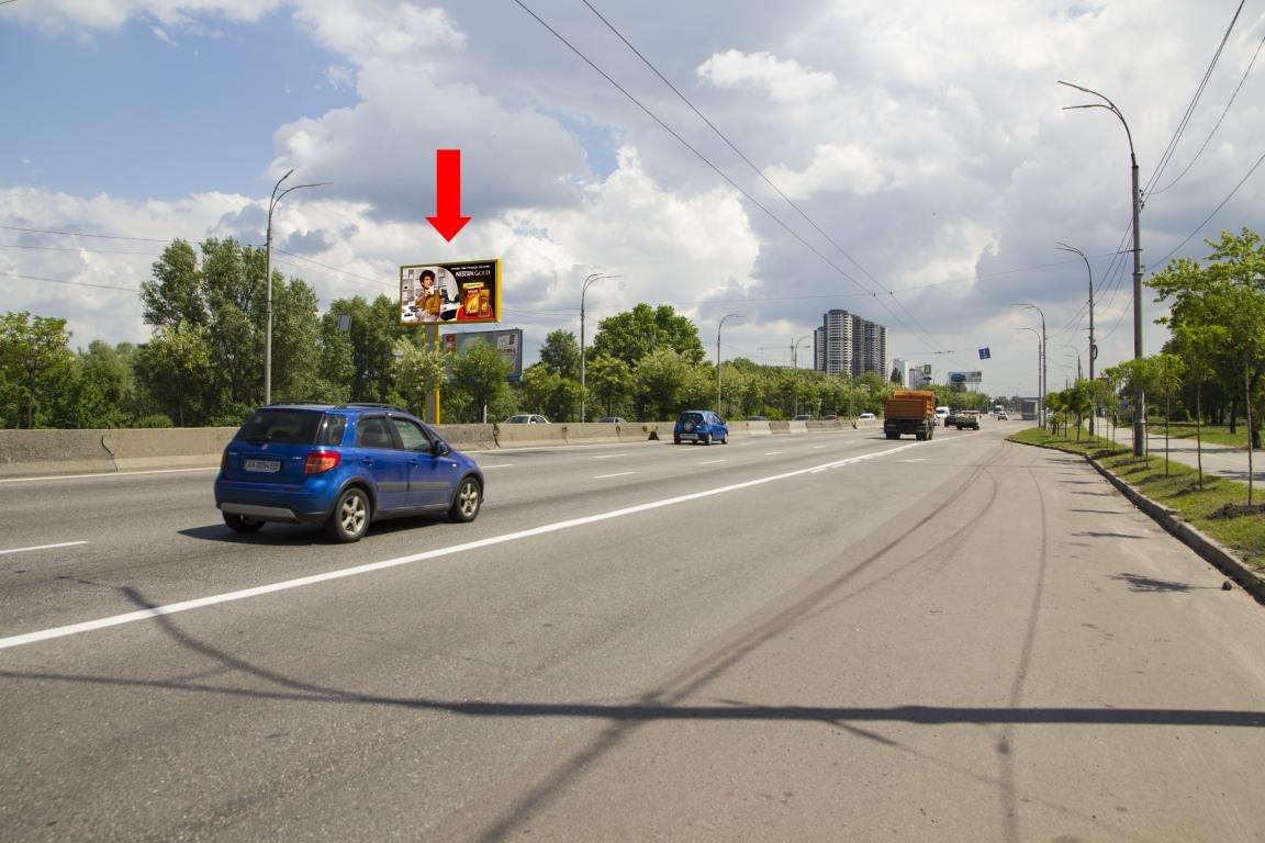 Бэклайт №227376 в городе Киев (Киевская область), размещение наружной рекламы, IDMedia-аренда по самым низким ценам!
