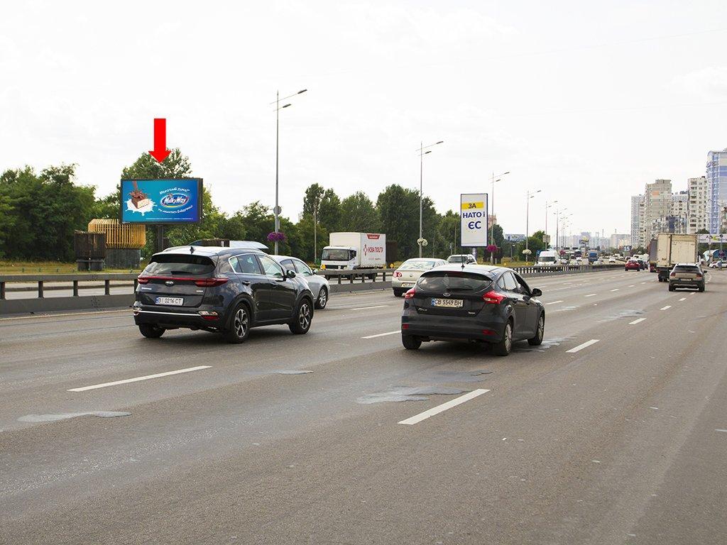 Бэклайт №227642 в городе Киев (Киевская область), размещение наружной рекламы, IDMedia-аренда по самым низким ценам!