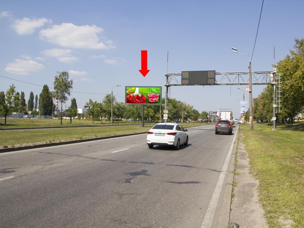 Бэклайт №227655 в городе Киев (Киевская область), размещение наружной рекламы, IDMedia-аренда по самым низким ценам!