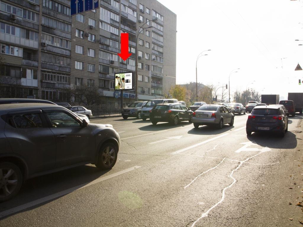 Бэклайт №227680 в городе Киев (Киевская область), размещение наружной рекламы, IDMedia-аренда по самым низким ценам!