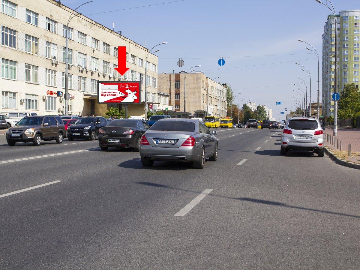 Бэклайт №227789 в городе Киев (Киевская область), размещение наружной рекламы, IDMedia-аренда по самым низким ценам!