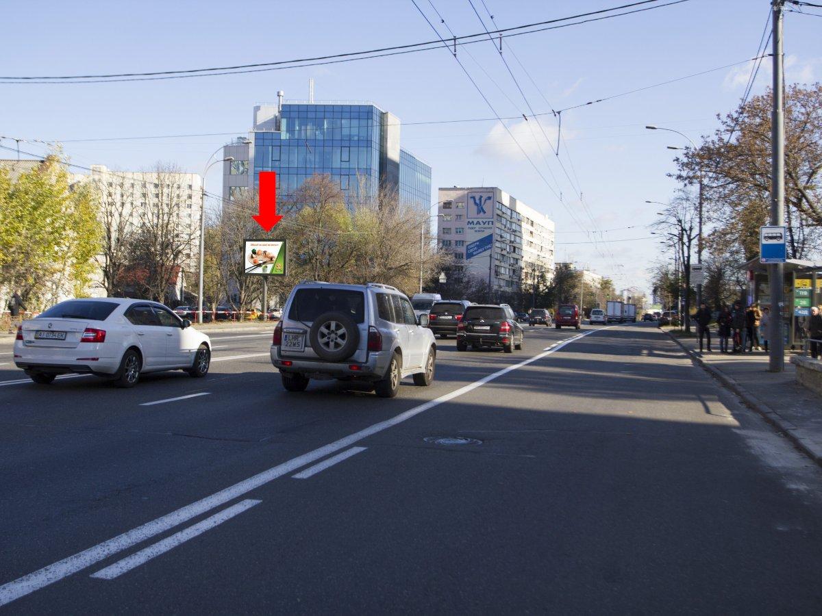 Бэклайт №227915 в городе Киев (Киевская область), размещение наружной рекламы, IDMedia-аренда по самым низким ценам!