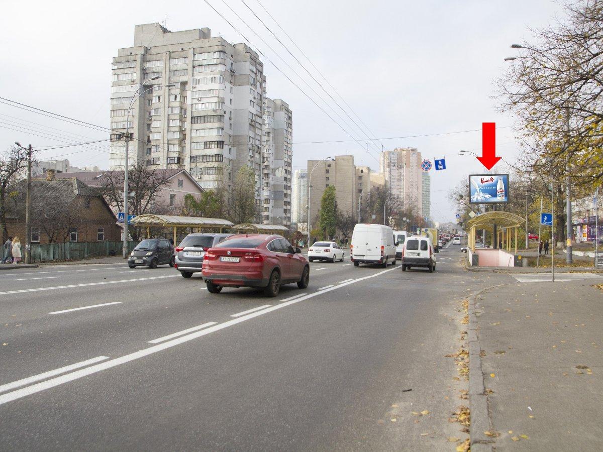 Экран №227999 в городе Киев (Киевская область), размещение наружной рекламы, IDMedia-аренда по самым низким ценам!