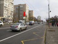 Бэклайт №228003 в городе Киев (Киевская область), размещение наружной рекламы, IDMedia-аренда по самым низким ценам!