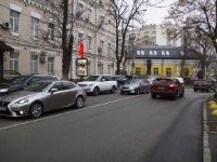 Ситилайт №228023 в городе Киев (Киевская область), размещение наружной рекламы, IDMedia-аренда по самым низким ценам!