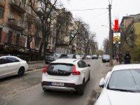 Ситилайт №228028 в городе Киев (Киевская область), размещение наружной рекламы, IDMedia-аренда по самым низким ценам!