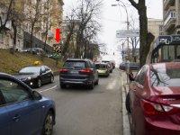 Ситилайт №228031 в городе Киев (Киевская область), размещение наружной рекламы, IDMedia-аренда по самым низким ценам!