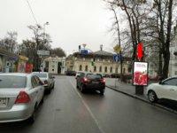 Ситилайт №228148 в городе Киев (Киевская область), размещение наружной рекламы, IDMedia-аренда по самым низким ценам!