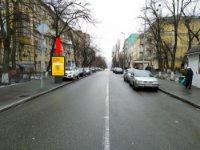 Ситилайт №228149 в городе Киев (Киевская область), размещение наружной рекламы, IDMedia-аренда по самым низким ценам!