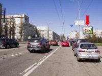 Экран №228185 в городе Киев (Киевская область), размещение наружной рекламы, IDMedia-аренда по самым низким ценам!