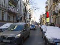 Ситилайт №228200 в городе Киев (Киевская область), размещение наружной рекламы, IDMedia-аренда по самым низким ценам!