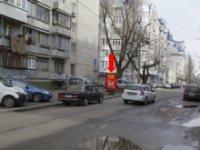 Ситилайт №228213 в городе Киев (Киевская область), размещение наружной рекламы, IDMedia-аренда по самым низким ценам!