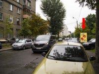 Ситилайт №228214 в городе Киев (Киевская область), размещение наружной рекламы, IDMedia-аренда по самым низким ценам!