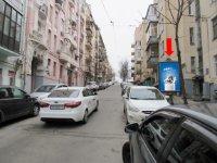 Ситилайт №228226 в городе Киев (Киевская область), размещение наружной рекламы, IDMedia-аренда по самым низким ценам!