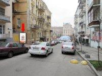 Ситилайт №228227 в городе Киев (Киевская область), размещение наружной рекламы, IDMedia-аренда по самым низким ценам!