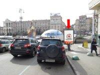 Ситилайт №228235 в городе Киев (Киевская область), размещение наружной рекламы, IDMedia-аренда по самым низким ценам!