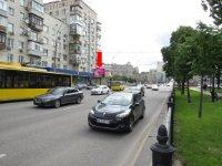 Бэклайт №228293 в городе Киев (Киевская область), размещение наружной рекламы, IDMedia-аренда по самым низким ценам!