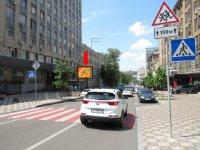 Бэклайт №228302 в городе Киев (Киевская область), размещение наружной рекламы, IDMedia-аренда по самым низким ценам!