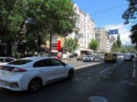 Ситилайт №228324 в городе Киев (Киевская область), размещение наружной рекламы, IDMedia-аренда по самым низким ценам!