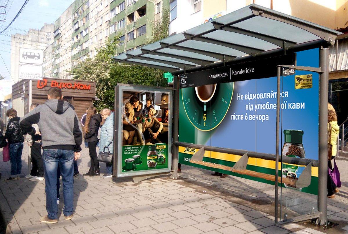 Остановка №228365 в городе Львов (Львовская область), размещение наружной рекламы, IDMedia-аренда по самым низким ценам!